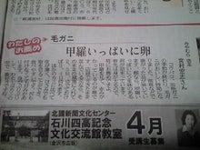 近江町市場 みやむら-CA391572.JPG