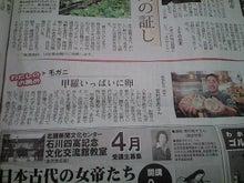近江町市場 みやむら-CA391570.JPG