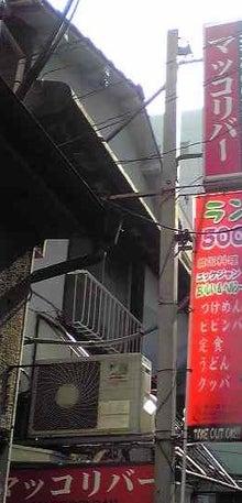 後藤英樹の三日坊主日記-松子リバー1