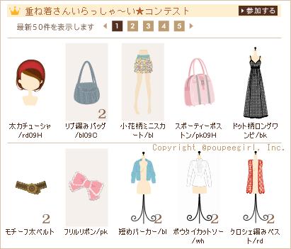 もんじゅのプペブログ-20100402
