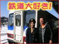 無邪気なおっちゃん border=