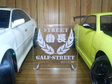 GALF-street
