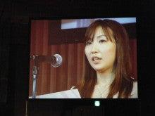 渋谷ではたらく女のアメブロ-soukai