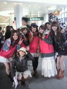平田 亜由美 ドクモカフェブログ-2010040312290000.jpg