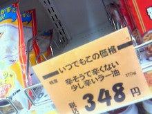 海外販売をしよう!-image.jpg
