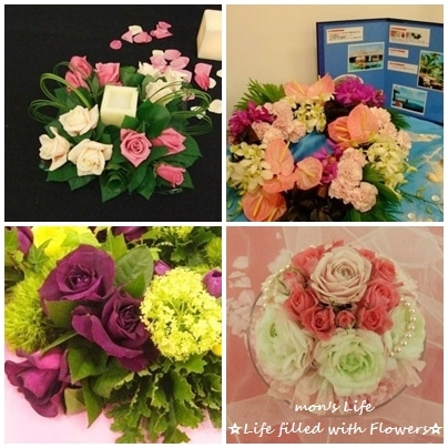 mon's Life ☆Life Filled with Flowers☆