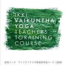 菜の花YOGA STUDIO のブログ-WS