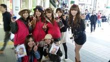 八木麻衣子オフィシャルブログ「Maiko Yagi's blog」Powered by Ameba-100403_123022.jpg