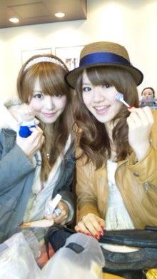 八木麻衣子オフィシャルブログ「Maiko Yagi's blog」Powered by Ameba-100403_132820.jpg