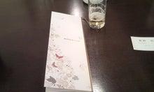 俺流!不動産日記を書く-Photo079.jpg