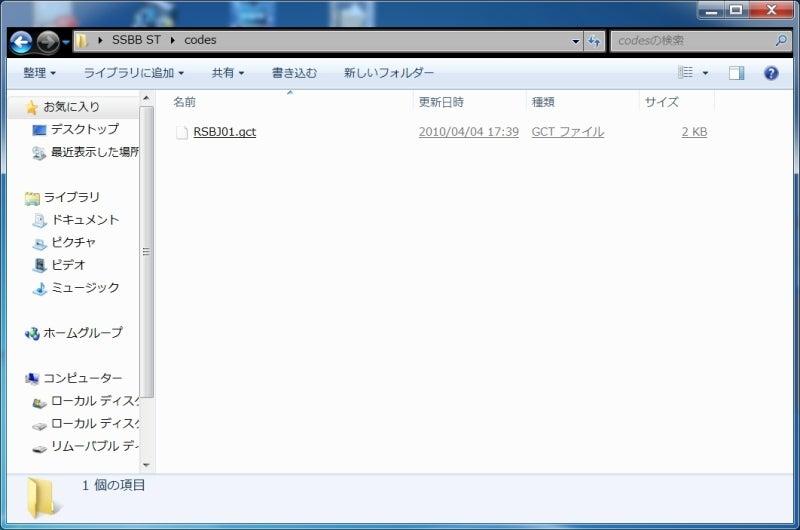 NoRi's Blog / Wii-2