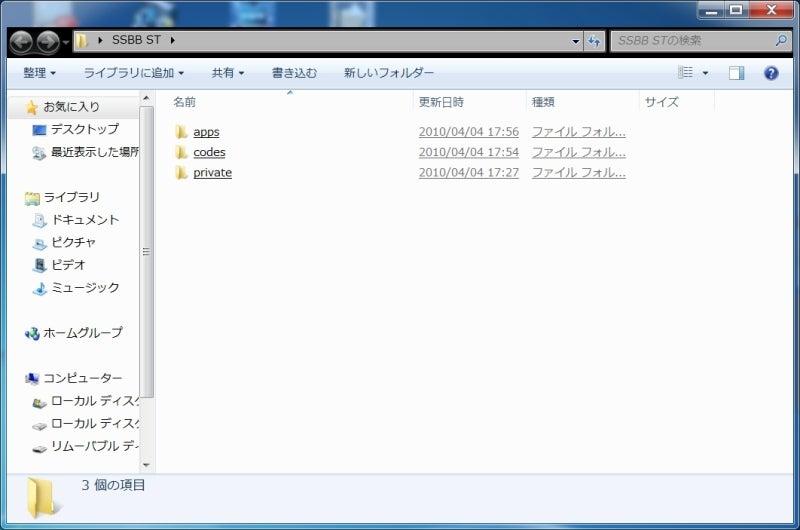 NoRi's Blog / Wii-0