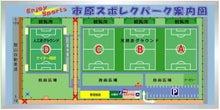 谷口晋也 無駄に生きるな、熱く死ね!サッカーを愛するWebマンガマーケティング会社社長の奮闘記!