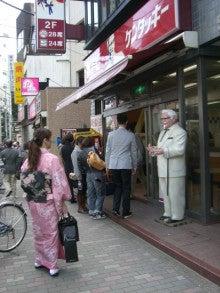 東京でプチスローライフ-ケンタッキー