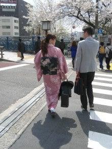 東京でプチスローライフ-駅出発