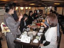 ワークライフバランス 大田区の女性社長日記-乾杯