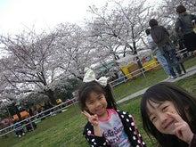 $★ ENAのえいっ!YAYOのえ~ん! ★-辰巳緑道公園