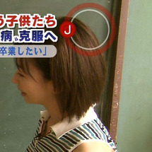 松尾由美子アナのブラ…