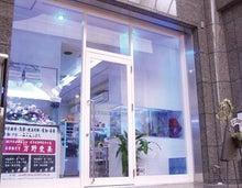 $神戸・元町・占い鑑定士【天使のうさぎの日記】-万野 愛果