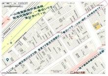 $神戸・元町・占い鑑定士【天使のうさぎの日記】-tizu