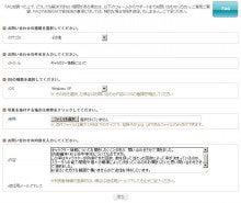 $エンコ&ゲーム情報ブログ