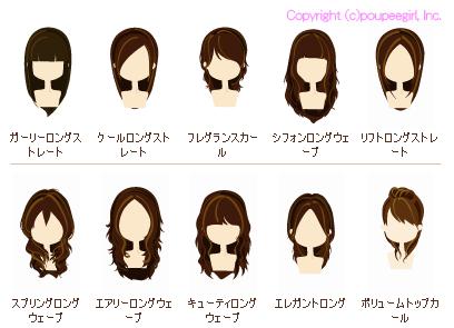 女子髪型一覧|巽??巽?息 辿束捉奪?? 辰存?竪側則 | utsukushi kami|髪型