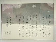 備忘録的日記PartⅢ-2010書燈社賞_1荒野墨洞