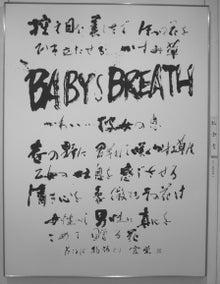 備忘録的日記PartⅢ-2010記念賞_4福島霞葉