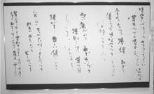 備忘録的日記PartⅢ-2010記念賞_3栃木郁子