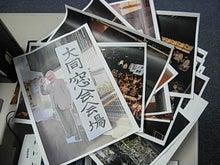 文学座附属演劇研究所開設50年大同窓会ブログ