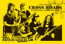 Rock is alive at the CROSSROADS!!
