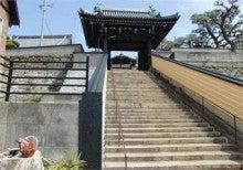 kurotobikougyouのブログ