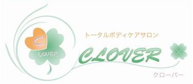 CLOVER スタッフブログ-バナー用