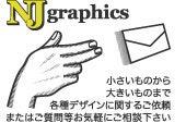 NJ-Life-njgraphics