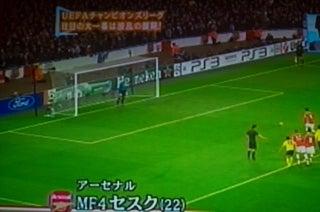 Soccer Taro-やべっちFC