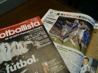 Soccer Taro-Footballista