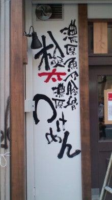 詩人りゅうけん言うよ~-100406_1649~01.jpg