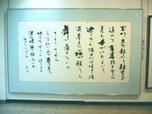 備忘録的日記PartⅢ-2010青木賞_橘 和代
