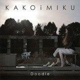 カコイミクオフィシャルブログ「KakoiMiku NOTE」Powered by Ameba