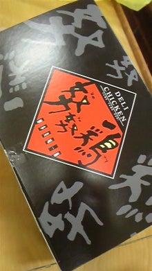 ぽにょのぶ(´ω`)