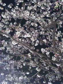 Azusa  Fujii's BLOG-NEC_0225.jpg