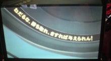 ☆至福のひととき☆-2010040719150000.jpg