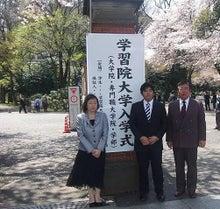 ワークライフバランス 大田区の女性社長日記-入学式3ショット