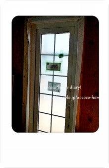 aococo* home diary! ~私らしく暮らす~-勝手口