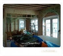 aococo* home diary! ~私らしく暮らす~-玄関ドア