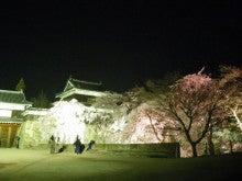 ◆信州の鎌倉・別所温泉「旅の宿 南條」◆ 新米副支配人の奮闘記!