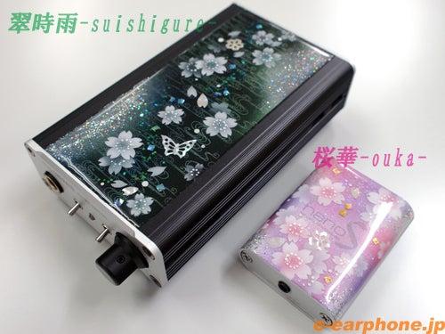 イヤホン・ヘッドホン専門店「e☆イヤホン」のBlog-ふたつの桜