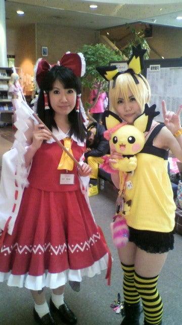 中川翔子 オフィシャルブログ Powered by Ameba-2010040916070000.jpg