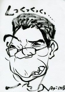 税理士 三好のブログ-自画像