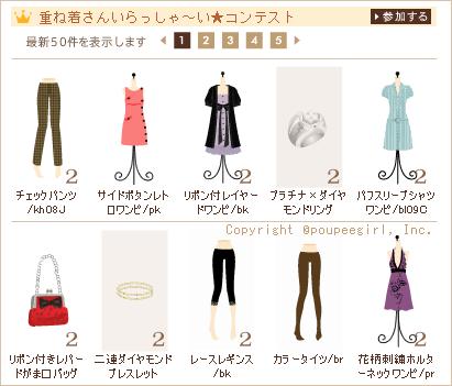 もんじゅのプペブログ-20100410_1